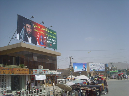 Afghan election billboard, July 2009