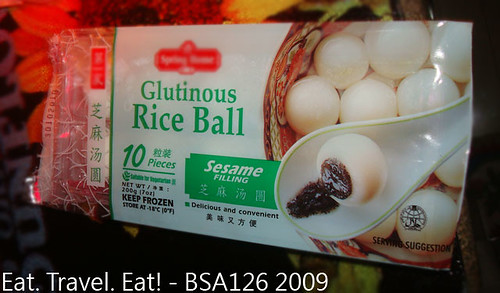 Example of Frozen Sesame Glutinous Rice Ball