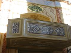Altunizade Cami ahap balkon kalemii restorasyonu (Ozlem Cakirli) Tags: orange balkon islam her boya cami ozlem muze cocuk parke trk mimari at tezhip bebek glge mze cila yaprak mermer tezhib osmanl d ahap vernik altn osmanlca ini ileri inaat dekoratif kalebodur ydz varak altunizade trbe i balerin hizmetleri fayans trl bask geleneksel ozlam grnm boyalar doalama sanatlari cephe kalemii sistre almalar odalar osmanldnemi onarm aktarma kalemkar ozlamcakirli ozlemcakirli restorasyonu bezeme ozlemakirli ozlamcakrl plastk fasarit deseni krtrma yaldzl