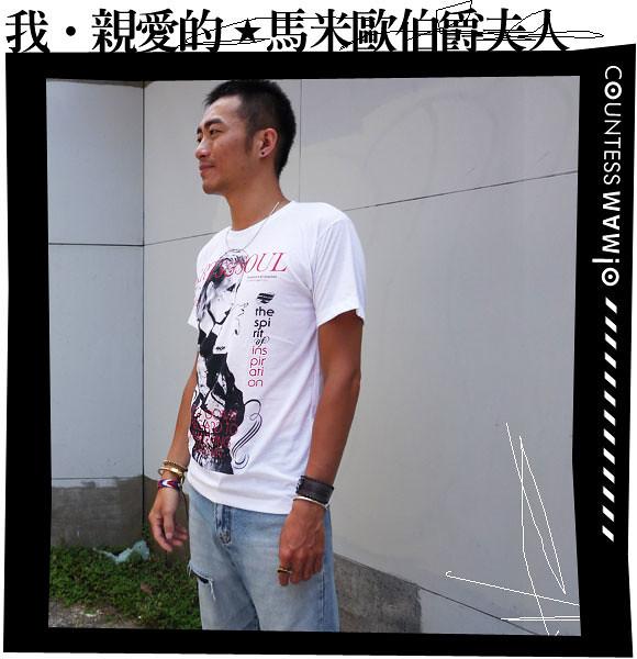 MAMIOART amp SOUL T-shirt T by CUNTESSMAMi