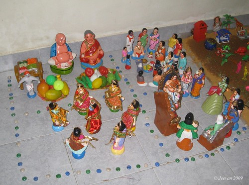 a part of golu