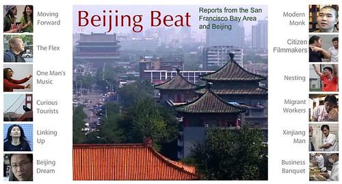 Beijing Beat