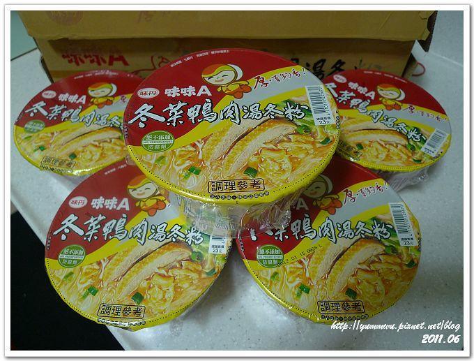 試吃味味冬菜鴨肉冬粉 (2)