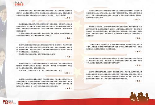 client testimonies design - p2-3