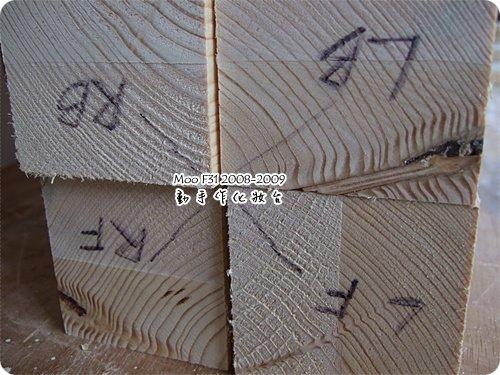 手作木工化妝台-2