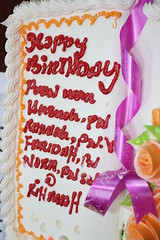 How Many Names are There? (UmmAbdrahmaan @AllahuYasser!) Tags: birthday flower cake malaysia icing terengganu udm 991 kualaterengganu fbk ummabdrahmaan feb09meeting