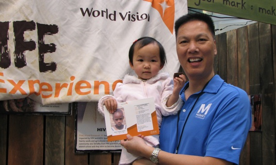 World Vision One Life Experience