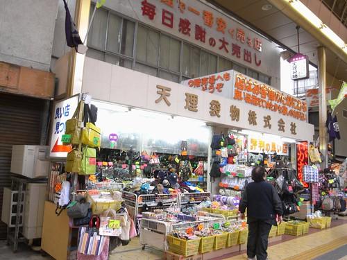 「天理駅周辺」散歩-「天理本通商店街」-15