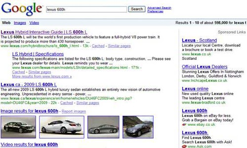 google adwords favicons