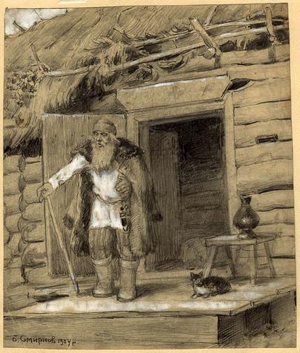003- Brujo de una aldea de los Urales- Boris Smirnov 1904