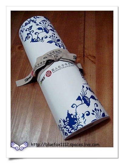 090306故宮多寶格01_青花番蓮瓶矽膠餐墊
