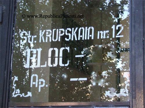 Strada Krupskaia - Ploiesti