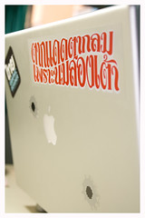 Endure for Breast (PUWANART) Tags: apple computer mac sticker funny bangkok joke macbookpro puwanart  thaibumpersticker