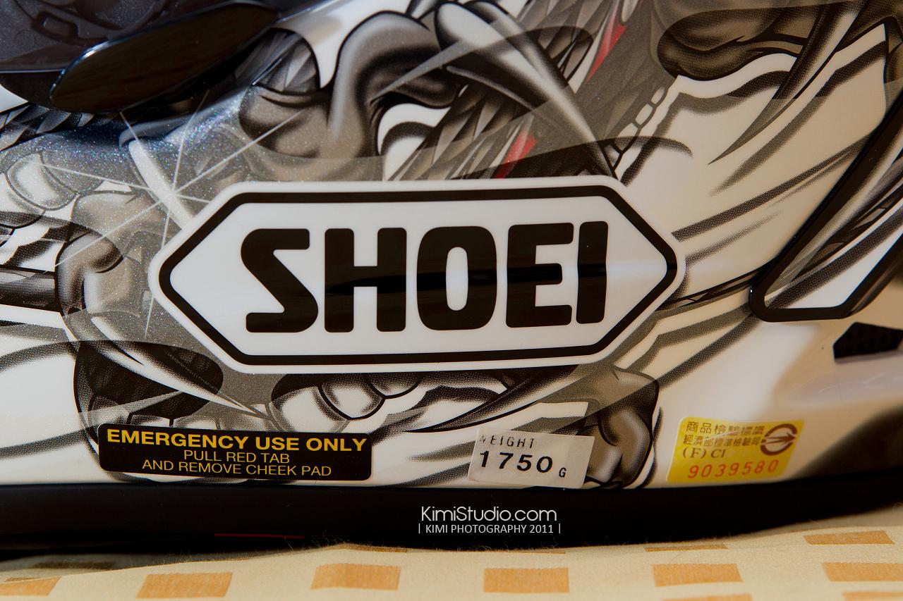 2011.06.09 Shoei X12 清成龍一-013