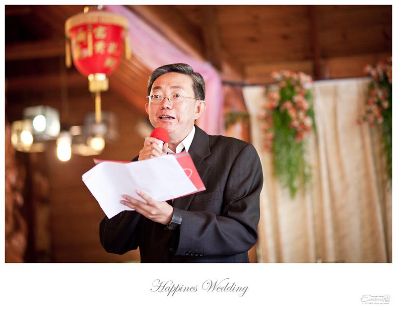 [婚禮紀錄]君穎與蔚昀 婚禮紀錄_164