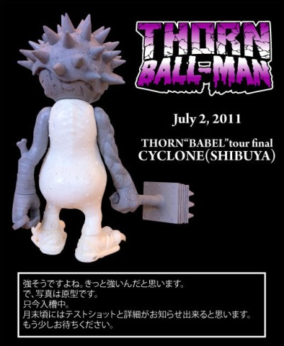 Cure Thorn Ball Man