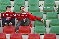 KWT X BHR (khaleel haidar) Tags: cup sports canon gulf kuwait 19 q8      khaleelphotocom alazraqcom photoalazraqcom khaleelphtocom