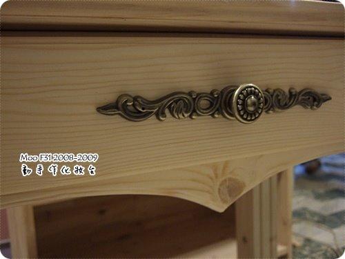手作木工化妝台-19