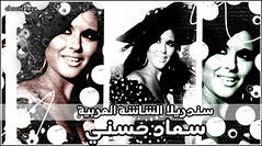 soad hosny (DDesigns) Tags: