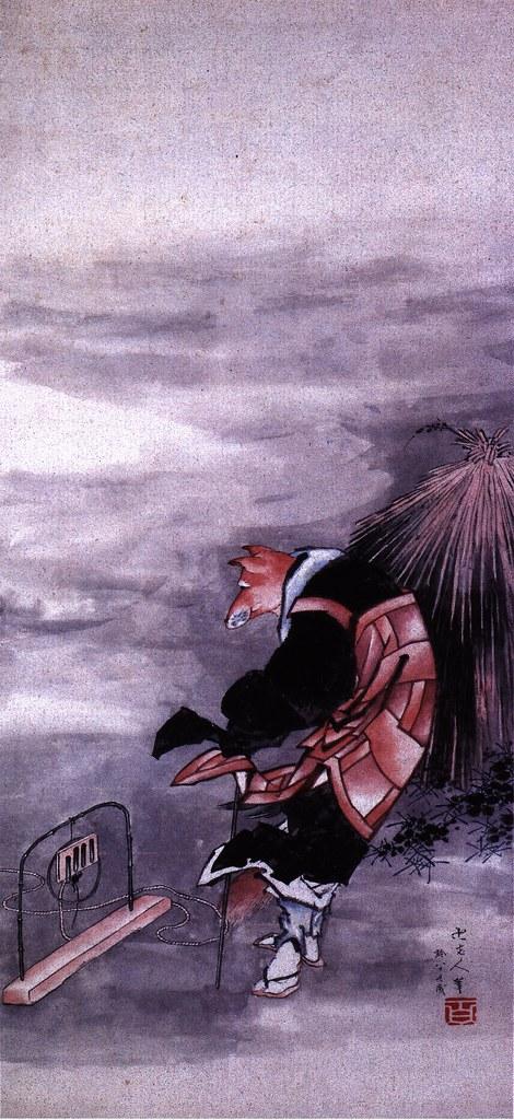 Zorro de Hokusai