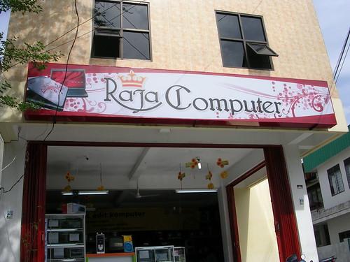 Neon Box Raja Komputer Balikpapan
