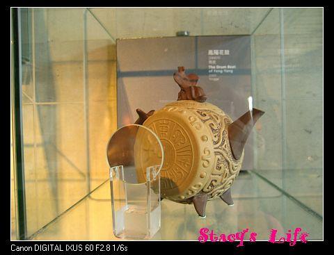nEO_IMG_陶瓷鶯歌博物館 031