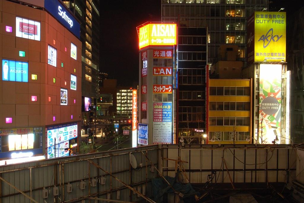 Akihabra optical edit