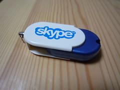 USBメモリ1GB(skype)
