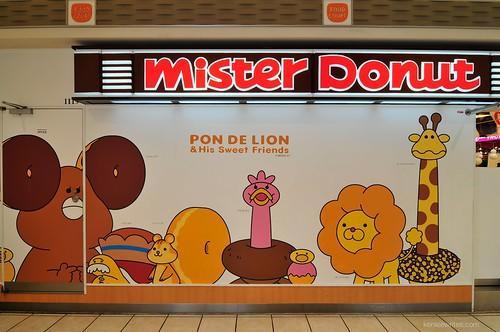 Pon de Lion and his sweet friends