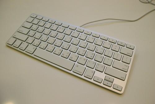 Mac keyboard - 04