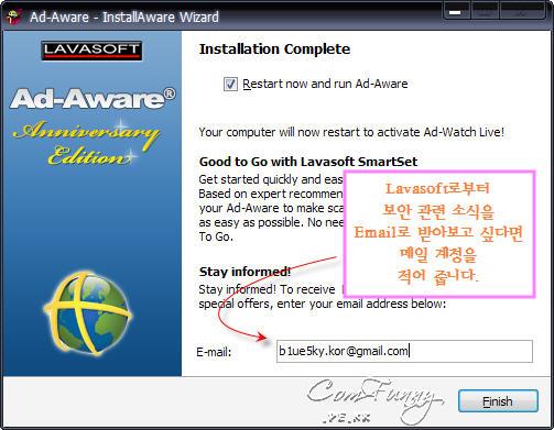 Ad-Aware 2009