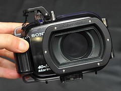 Sony MPK-WEB Marine Case photo at DC.Watch