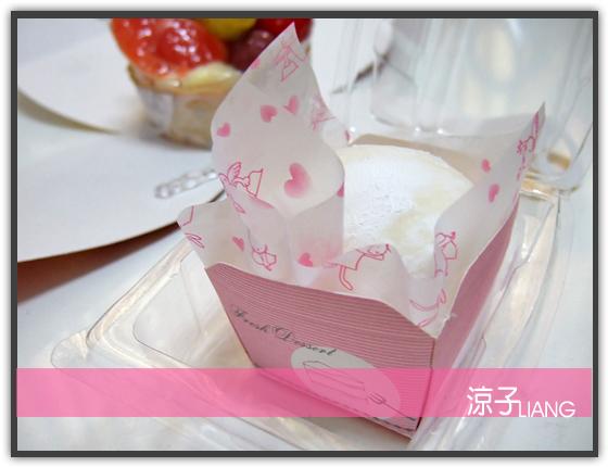 甜點心球09