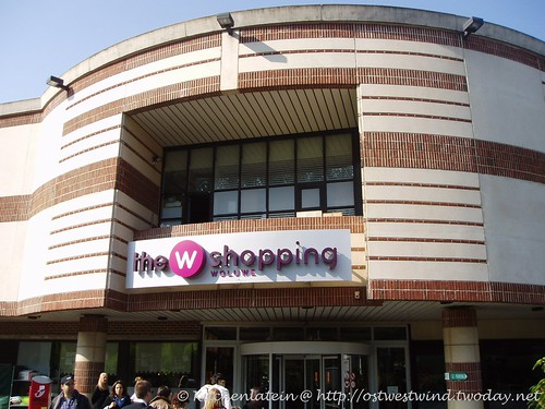 Woluwe Shopping Centre