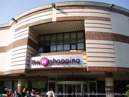 Ein Wochenende in Brüssel: Woluwe Shopping Centre