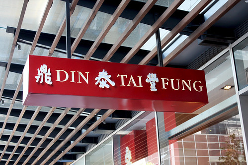 Din Tai Fung, Sydney