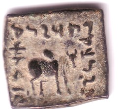 Mystery Greek Coin side2