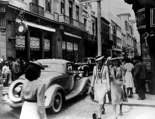 Lima of yesteryear – 1920s to 1970s