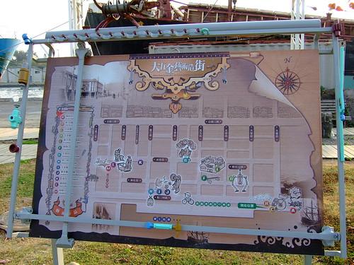 高雄市自行車道_西臨港線_52_景觀標示牌