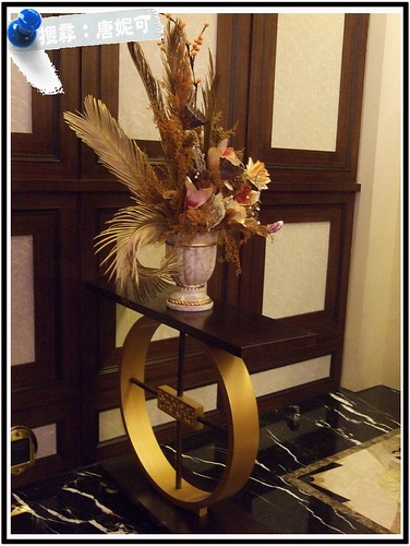 20090131_七星國際汽車旅館_06 by 唐妮可☆吃喝玩樂過生活.