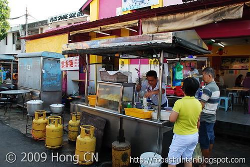 Wantan Noodles Stall