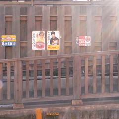 三ノ輪橋電停1、修景。