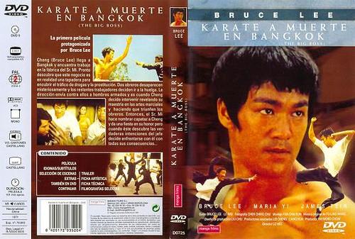 La 1ª versión en DVD la saco Manga Films 4f4d1a10c0a7d