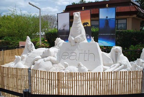 Earth Sand Scuplture (2)