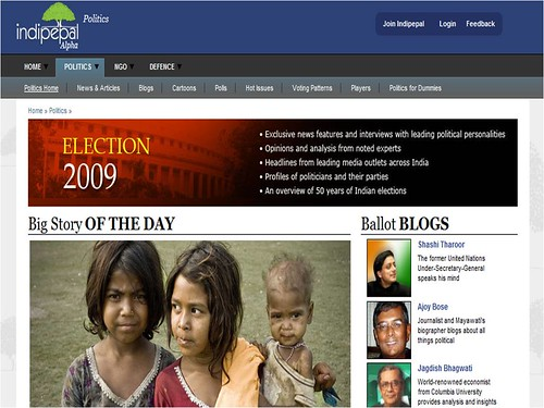 IndiPepal 2009 Indian Lok Sabha Elections Page
