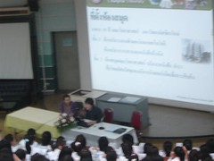 library orientation6