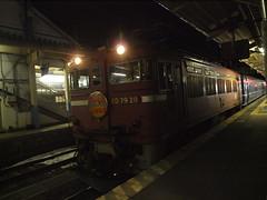 P3088003