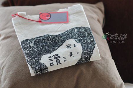 米媽設計的購書袋