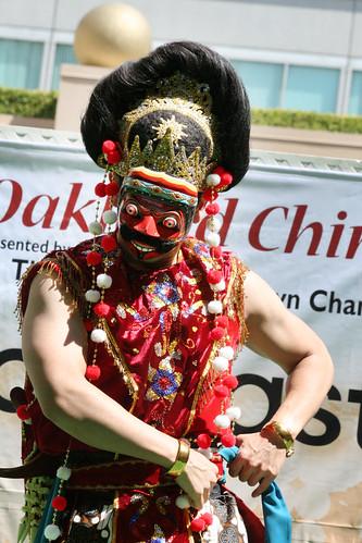 West Java Dancer