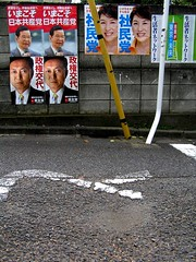 Party Posters (a left-wing wall)
